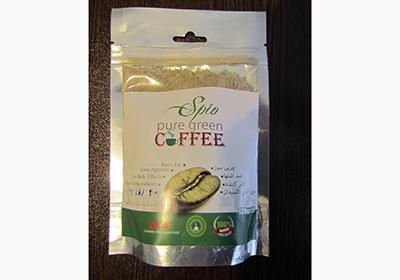 پودر قهوه سبز لاغری